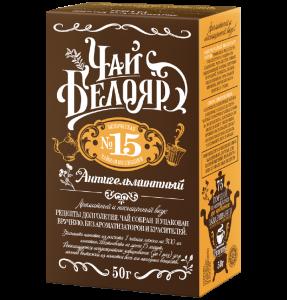 "Čaj ""Beloyar"" č. 15 Anthelmintic"