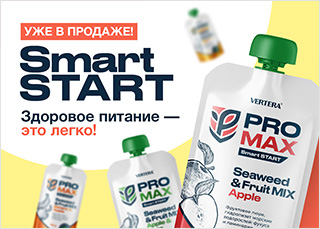 Новинка Smart Start уже в продаже!