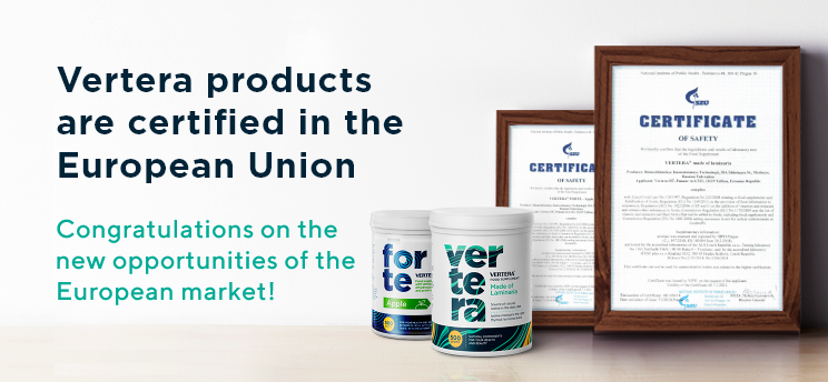 ​Vertera products are EU certified